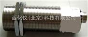 超声波距离传感器/超声波测距传感器/超声波距离变送器(=