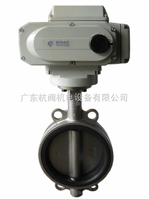 进口电动调节蝶阀_其它阀-中国智能制造网图片