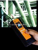 激光甲烷检测仪