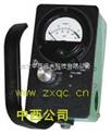 库号:M198857-多功能辐射测量仪/多功能射线探测仪/射线监测仪