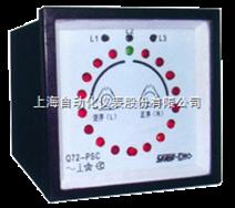 上海自动化仪表一厂Q72-PSC相序控制器