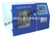 快速智能HY-B6定硫仪 微机全自动量热仪微机量热仪