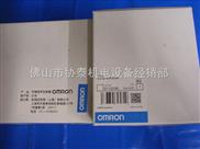 低价出售欧姆龙PLC CPM1A系列 CPM2AH-60CDR-A