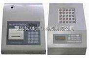 台式COD水质监测仪