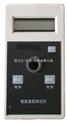 MW18CM-04-02-便携式氨氮测定仪