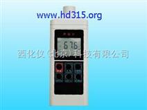 噪声测定仪