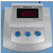 XB89DDS-307-台式电导仪