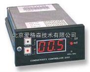 型号:AJZ13101S-在线电导率仪 价格