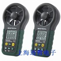 MS6252A数字风速仪MS-6252风速表