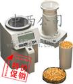 电脑水分仪/谷物水分测量仪