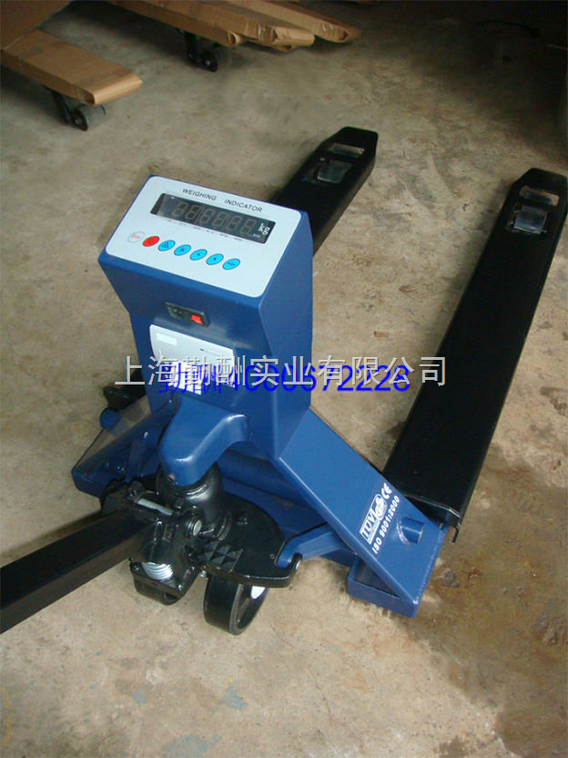 湖南省YCS-0.5TYCS带打印叉车秤 上海电子叉车秤专卖店