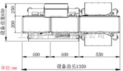 FXC江苏重量分选机,陕西重量分选机