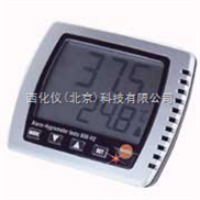 XLFB-testo 608-H1-温湿度表