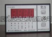 冷库温度(带除霜)智能控制器