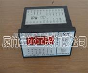 制冷设备微电脑智能控制器