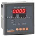 智能型溫濕度控制器WHD96-22
