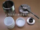 高压罐、高压消解罐高压罐、高压消解罐