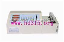 智能元素分析仪/合金元素分析仪/金属元素分析仪