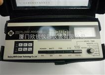 正品便携式微电脑粉尘仪 数字粉尘仪P-5L2C 粉尘检测仪