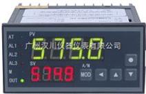 PID控制仪表