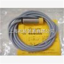 TURCK模擬量電感式位移傳感器,SWKP3-5-SSP3/S2119,圖爾克電感式位移傳感器