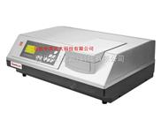紫外可见分光光度计 型号:ZWKJ-SP-755或ZWKJ-SP-755PC