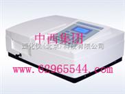 紫外可见分光光度计 型号:SY13-UV-5800/UV-5800PC