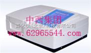 大屏幕扫描型紫外可见分光光度计 型号:SY13-UV-6100A