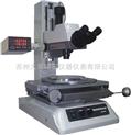 MM-A2010工具显微镜