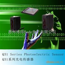 Q31对射型光电传感器,长距离方形光电开关,广东惠州厂家