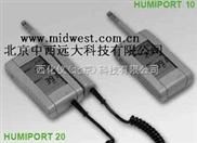 MHumiport-手持式温湿度仪