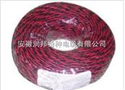荐)NH-KVVP耐火电缆控制电缆、NH-VV耐火电力电缆