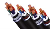 NH-KVV电缆价格,控制电缆型号耐火控制电缆