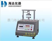 纸板抗压强度试验机|纸板抗压强度试验机【价格】
