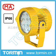 DGS60/127L(B)-礦用隔爆型LED照明燈