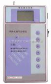 手持烟气分析仪/便携烟气分析仪 型号:TZH8TY-3(SO2+O2)