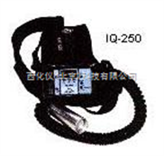 IQ250(HCN)-便携式气体检测仪