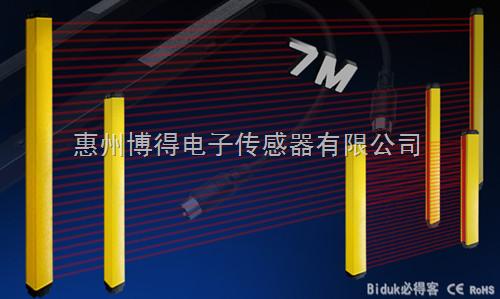 红外光幕传感器光栅传感器电梯开关