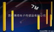PA-XX-红外光幕传感器光栅传感器电梯开关