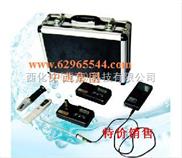 五合一多参数水质分析仪 型号:S93/GDYS-201S