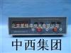 M141092燃气电磁阀检测仪,双线圈电磁阀测试仪