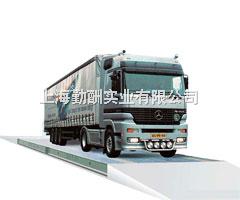 上海勤酬专业销售模拟式汽车出口地磅