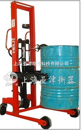 勾式油桶磅,500kg倒桶堆高车秤,500kg电子倒桶车秤
