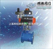 QJSRB-进口气动保温球阀