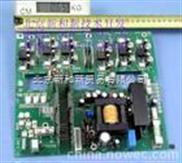 ABB励磁模块VVZF70-16IO7北京新和新代理