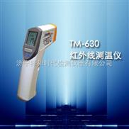 TM-630-红外线测温仪