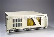 供应研华工控机IPC-510L,4U高支持14槽背板,四件套
