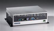 供应研华工控机EBPC-3500,嵌入式机箱,深圳特价促销