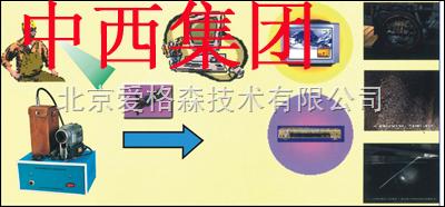 防爆摄录取证仪-本安防爆摄像机(井下用 国产)m25295