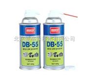QHLH-DB-55-精密仪器除尘器(300g)QHLH-DB-55